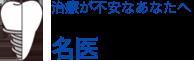 ロゴ(イメージ)