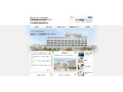 大阪急性期総合医療センター