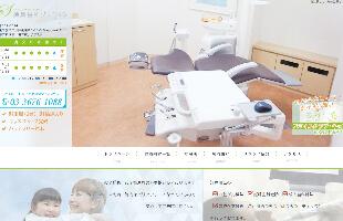 須賀歯科クリニック